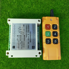 Industrial Sector AC 110V 220V 6CH 10A RF Wireless Remote Control Switch System With 300M 1000M Long Distance Transmitter