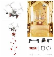 Система откачки воздуха Phantom 4 для дистанционной доставки, для празднования, свадьбы, подарков, спасения для DJI Phantom 4 /4 Pro/4 Pro V2.0