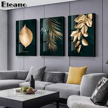 Pintura em tela para sala de estar ouro verde escuro grandes folhas cartaz luz parede luxo abstracto moderno quadros decorativos