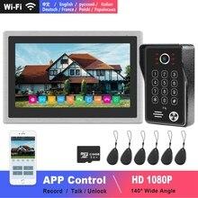 Dragonsview interfone de vídeo sem fio, vídeo para porta com campainha hd 1080p 10 polegadas tela sensível ao toque controle de telefone