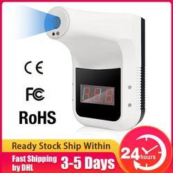 K3 Handsfree цифровой ЖК-дисплей умный Бесконтактный инфракрасный термометр для лба и тела для взрослых Сертифицированный CE FC ROHS