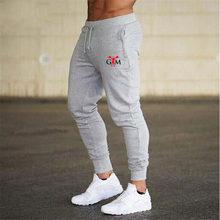 Новые товары для осени и зимы Брендовые мужские спортивные штаны