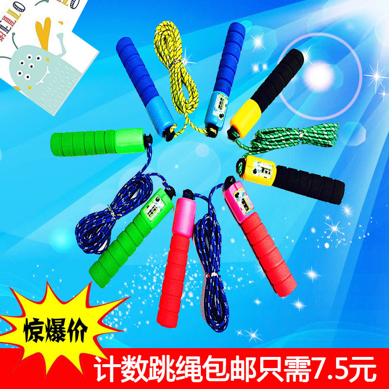Tomohiro Genuine Product Jump Rope Children School Game Only Jump Rope Freely Adjust Length Accuracy Count Rope