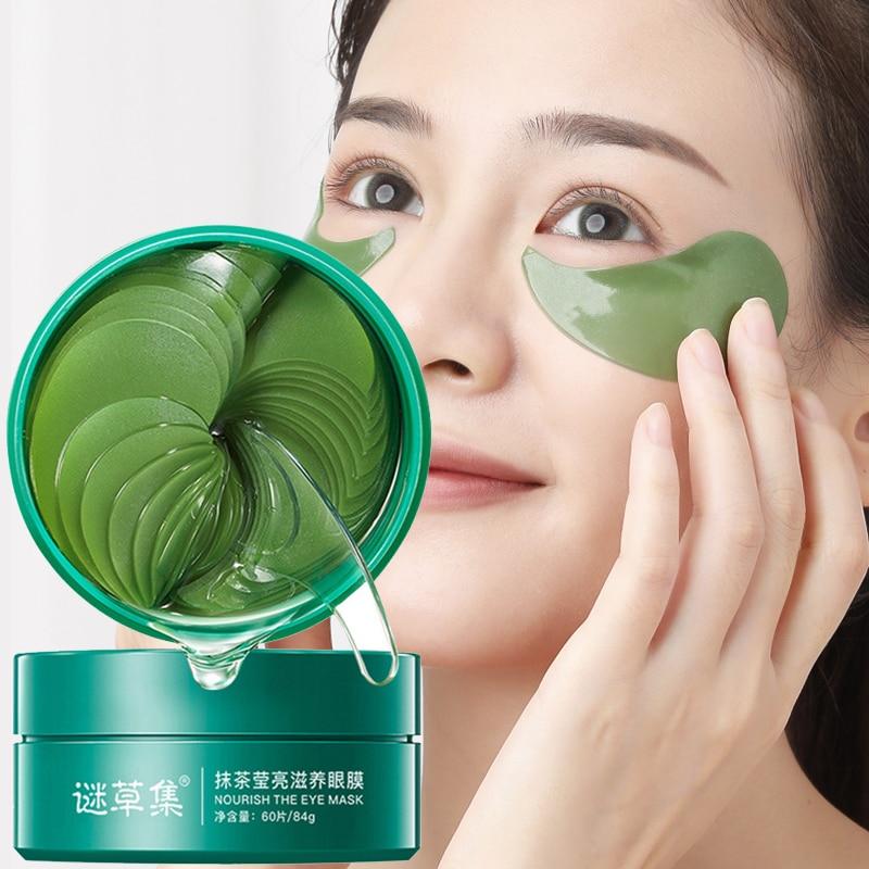 MICAOJI Herbal Extract Eye Mask Dark Circles Anti-Puffiness Hyaluronic Acid Moisturizing Removal Fine Lines Nourishing Eye Care