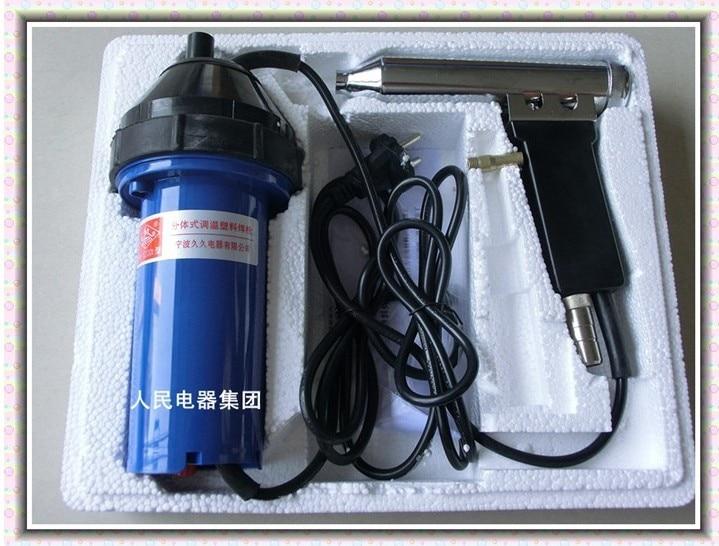 Split type 2014 Fast shipping 220V 1200W Plastic Welder Hot Air Gun Welding Heat Gun+ free 2pc heating element+some welding rods