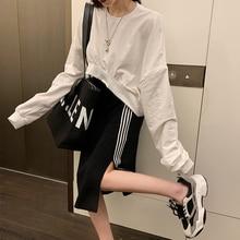 Women Casual Sport Skirts White Stripe Black Slit Midi Korean Chic Knit