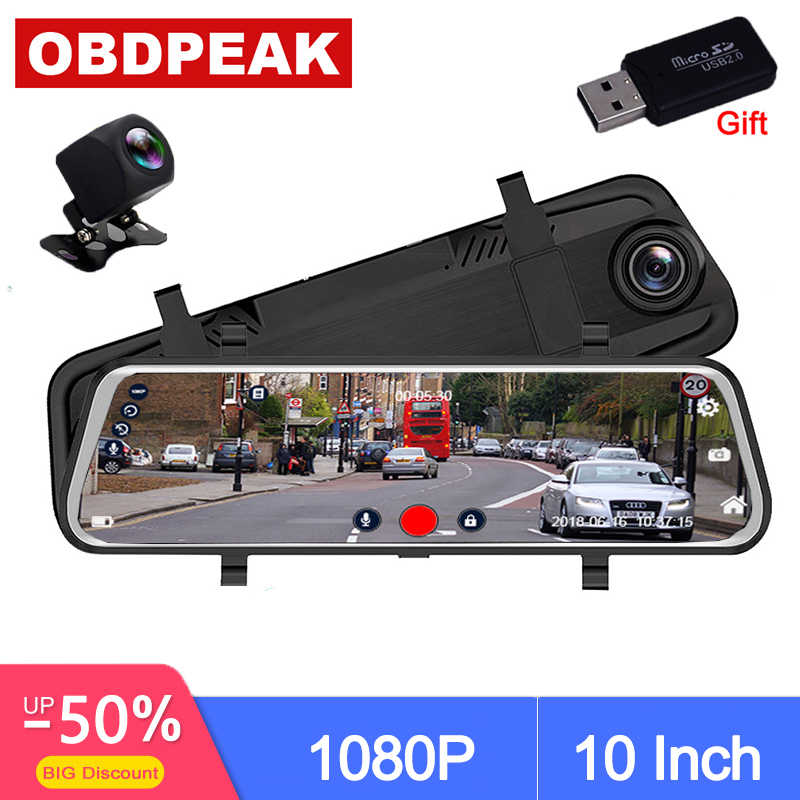 "Dual 1080P 10 ""Stream Kaca Spion Mobil DVR 2.5D Layar Super Night Vision Dash Cam Kamera Perekam Video auto Pencatat"