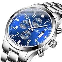 Men's Sports Wrist Watch Male Watches For Men Reloj Relojes Para Hombre 2020 Mmodernos