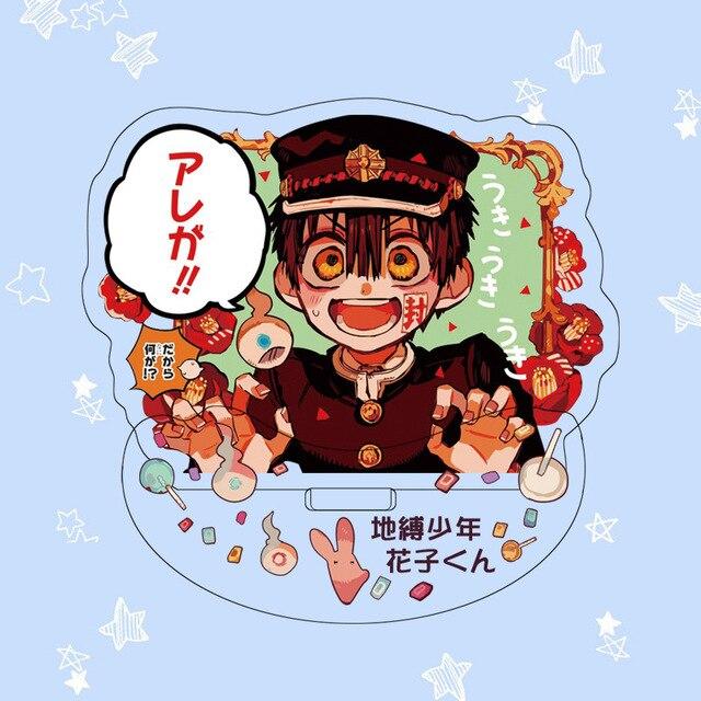 Акриловые аниме фигурки Туалетный мальчик Ханако 3