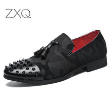 Handmade Men Shoes Tassel Loafers Flats Pointed Toe Male Wed