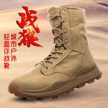 Уличные пустынные ботинки весенние мужские сетчатые дышащие