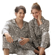 Para nowa piżama mężczyźni 2020 moda odzież domowa mężczyźni i kobiety Cardigan bawełna bielizna nocna Lapel Stars drukuj bielizna nocna komplet piżamy