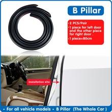 2PCS רכב דלת חותם גומי רצועת מילוי רכב דלת Weatherstrip עבור B עמוד הגנת איטום רצועת איטום אוטומטי