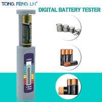 Probador de batería Universal, herramienta de diagnóstico de capacitancia de batería Digital, pantalla LCD, verificación, botón AAA AA