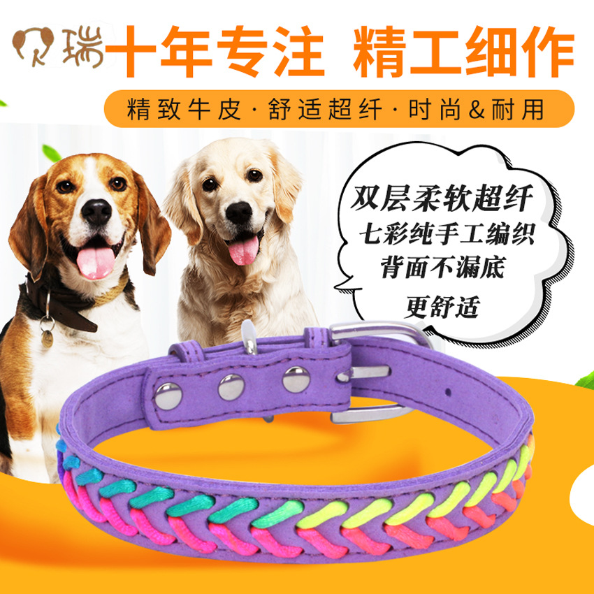 Berry New Style Colorful Weaving Pet Collar Handmade Customizable Neck Ring Comfortable Microfiber Durable Dog Chain Dog Neck Ri