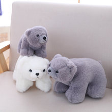 Simulation Polar Bear Animal Plush Toy 20/29CM Soft Plush Animals Bags Children Soft PP Cotton Kids As Birthday Christmas Gift(China)