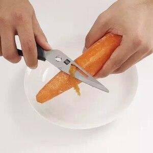 Image 3 - جديد Youpin huoho مقصات مطبخ متعددة الوظائف نوعية ممتازة قابلة للإزالة وقابل للغسل