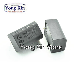 100% induction new cooker capacitor 5UF J MKP 5% 275V-X2 CQC certified home accessories(China)