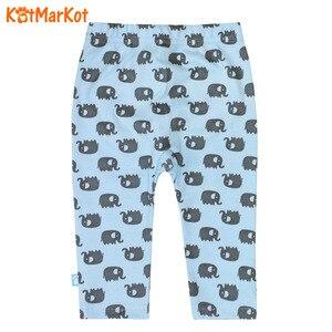 Штанишки Котмаркот, одежда для малышей, Слоненок Тим, 5290576