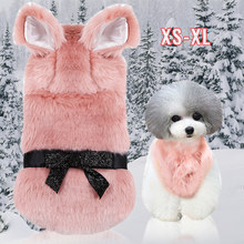 Cute Pet Dog Clothes Winter Warm Pets Dog Hoodie Clothing Dogs Coat Jacket Plush French Bulldog Chihuahua Clothing For Dogs(China)