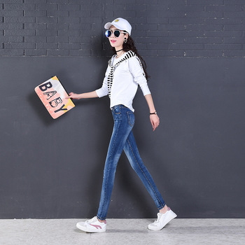 2020 New Casual Jeans Women's Stretch Slim Fit Wild Jeans Top Quality