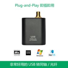 PHIREE HA info U2S U2SX convertidor USB a SPDIF, entrada Coaxial/óptica HA, PCM/AC3/DTS, soporte de salida de fuente