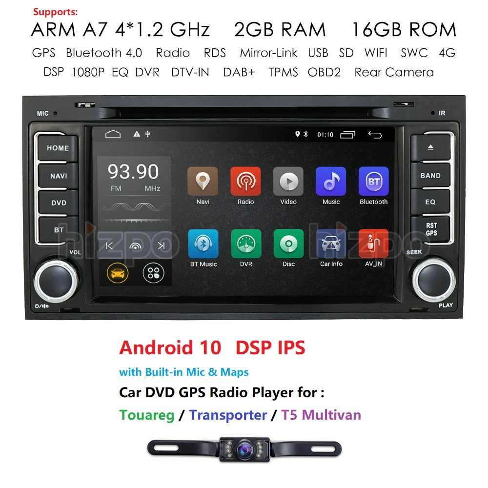 "7 ""hd dsp ips タッチスクリーンアンドロイド 10.0 カー dvd プレーヤーフォルクスワーゲン vw トゥアレグマルチバン 2004-2011 ラジオオーディオステレオ gps nav 4 グラム"