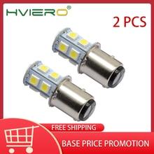 цена на High Quality 1PCS 1156  BA15S P21/5W 13 SMD 5050 Car Led Turn Signal Lights Brake Tail Lamps 13SMD Auto Rear Reverse Bulbs DC12V