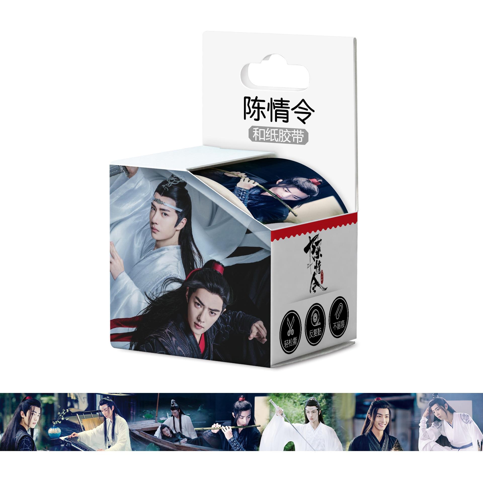4cm*5m Chen Qing Ling Washi Tape Adhesive Tape Xiao Zhan Wang Yibo Figure Masking Tape Scrapbooking Stickers Label