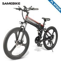 [Europe Stock] 26 Inch Tire Samebike LO26 Smart Folding Electric Bike 350W Motor ebike 10Ah Battery Max 35km/h Electric Bicycle