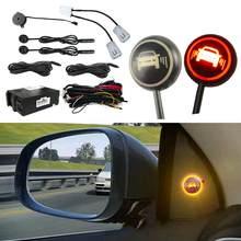 Système de surveillance de l'angle mort de la voiture, haute qualité, capteur ultrasonique, aide à la Distance, changement de voie