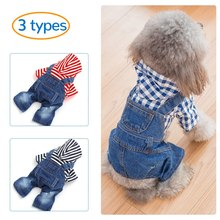 Pet Dog Denim Jacket Four Feets Hoodied Sweatshirts Clothes With Striped Hat For Teddy Small Dog Cat Fleece Puppy Coat Apparel coral fleece striped turtleneck clothes for dog