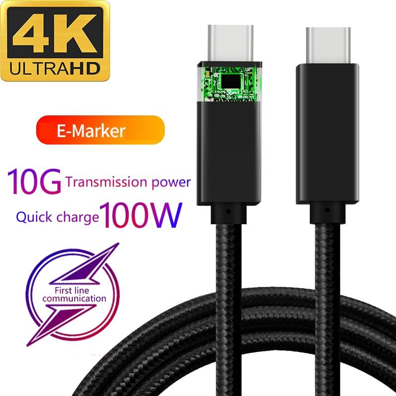Usb c para tipo c cabo 5a 100 w pd cabo de carga qc4.0 rápido carregamento de transmissão para macbook samsung galaxy ys10 extensão usb