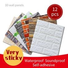 12PCS 3D Wall Panel Home Decoration Self-Adhesive Panels 3D Wallpaper Waterproof 3D Wall Stickers Vinyl Decorative Wall
