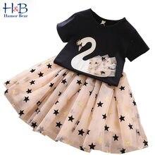 Humor bear/платья для девочек; Вечерние наряды на день рождения;