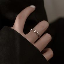 Кольцо женское металлическое в стиле панк на указательный палец