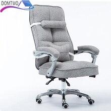 Компьютерный стул для дома Boss кресло Офисный стул