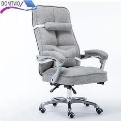 Компьютерный стул дома Sedia Capo Офисный стул Откидной вращающийся стул