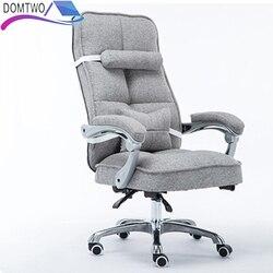 Компьютерный стул дома jefe silla Офисный стул Откидной вращающийся стул