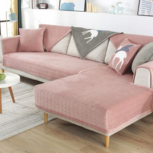 Современный простой чехол для дивана гостиной четыре сезона