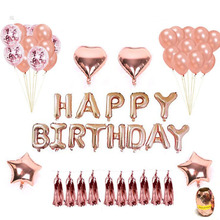 AVEBIEN Rose Gold Letters HAPPY BIRTHDAY Foil Balloons Golden Children Birthday Party Letter Baby Decor