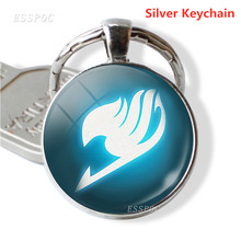 Silver/Wooden/Leather Keychain Fairy Tail Guild Logo Glass Cabochon Anime Jewelry Gift for Cosplay Gifts