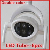 New 28W Dental LED Oral Light Exam Surgical Lamp 6 LED Yellow Light 4500K/3000K