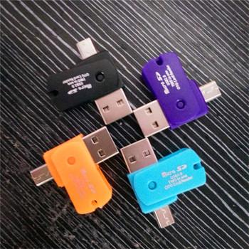 3 kolory Mini Micro USB 2 0 adapter otg + Micro SD czytnik kart tf dla telefony z androidem zewnętrzne przenośne USB czytnik kart SD Suppion tanie i dobre opinie Pojedyncze Zewnętrzny Karta sd NSX451 3 5mm Male to Male Seteo Audio Cable MP3 Cable For OnePlus 3 For New Macbook 2015 12 inch