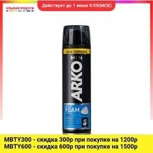 Пена для бритья Arko Cool охлаждающая 200мл