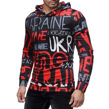 Мужская Повседневная Толстовка Модный пуловер с капюшоном и