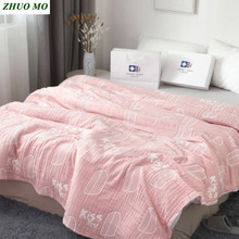 New  Bamboo fiber cotton Towel quilt blanket Throw on sofa for Home decoration Breathable sheets Mattress Quilt for Bed cover quilt fiber light collection comfort production company ecotex russia