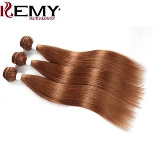 Image 2 - 30 Brown Human Hair Bundles Brazilian Straight Human Hair Weave Bundles 8 26 inch Ombre Burgundy Non Remy Hair Extension 1PC