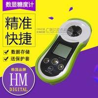 Corea HM marca SCM-1000 tipo Pantalla de recuento de azúcar de mano instrumento de medición de suavidad de frutas