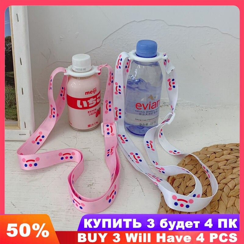 Portable Shoulder Strap Baby Beverage Bottle Strap Water Bottle Buckle Lanyard Back Cup Accessories Water Bottle Lanyard slip-on shoe